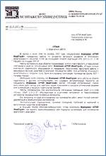 """Фирма """"Монтажстройиндустрия"""" ЗАО """"Моспромстрой"""""""
