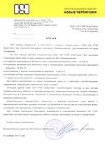 ЗАО «Новые Черемушки»