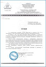 """ЗАО """"Норд-Ост"""""""